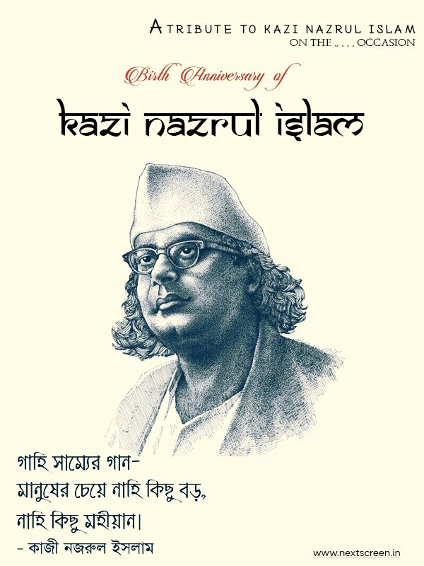    Tribute to our national poet Kazi #Nazrul Islam on his #Birth #Anniversary   