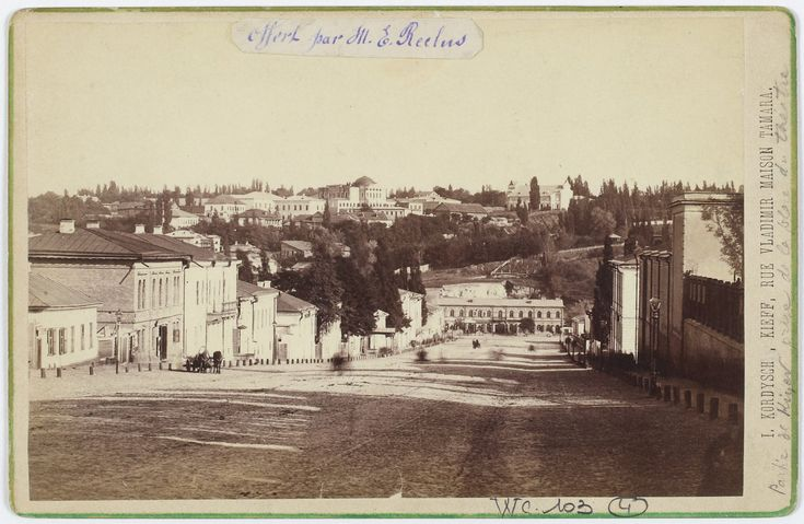 Old street, 1886