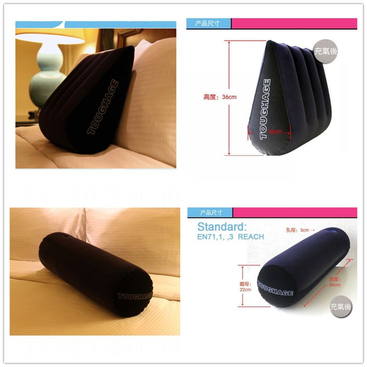 2pcslot toughage sex position pillow cushion inflatable adult sex furniture bed wedge pillow