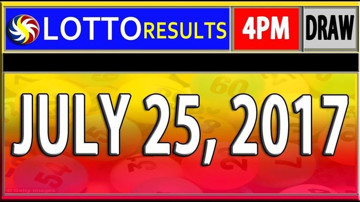 PCSO 4PM LOTTO RESULTS TODAY | JULY 25, 2017 (SWERTRES & EZ2 LOTTO)