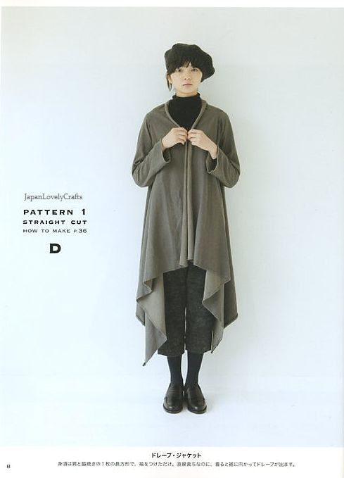 Easy & All Year Round Cover-up, Yoshiko Tsukiori - Japanese Sewing Pattern for Women - Mantle, Cape, Poncho, Coat Dress, etc...- B942