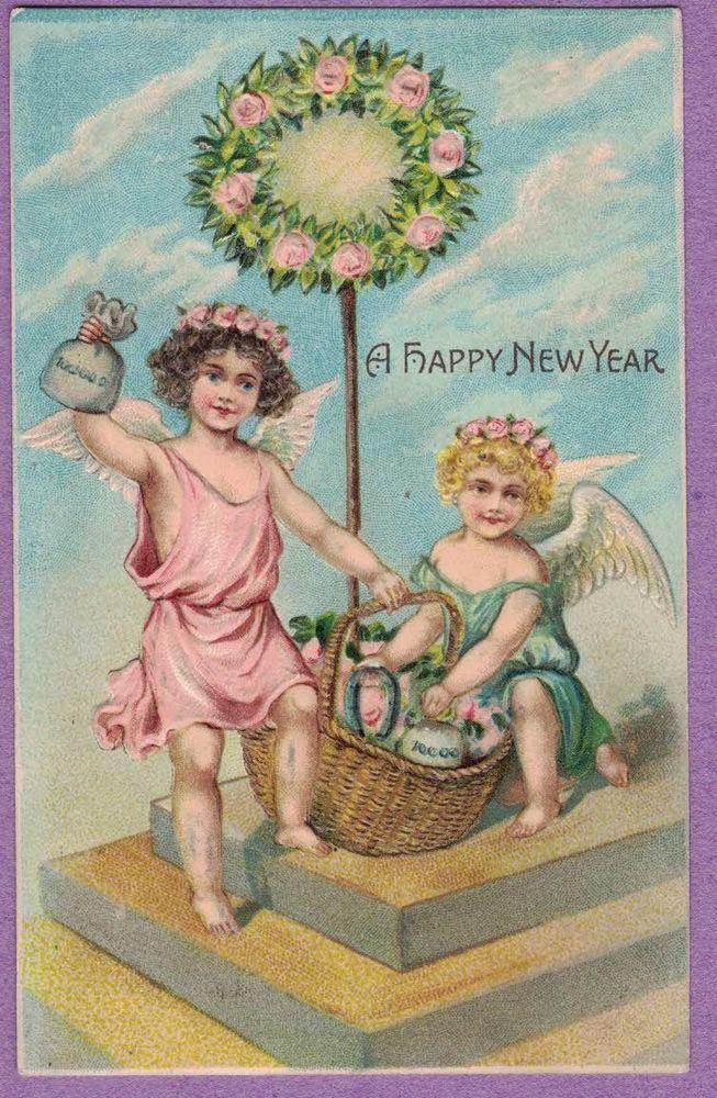 0117L NEW YEAR VTG PC CHERUBS MONEY BAGS BASKET OF PINK ROSES ~ ROSE TREE #NewYear