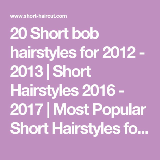 20 Short bob hairstyles for 2012 - 2013 | Short Hairstyles 2016 - 2017 | Most Popular Short Hairstyles for 2017