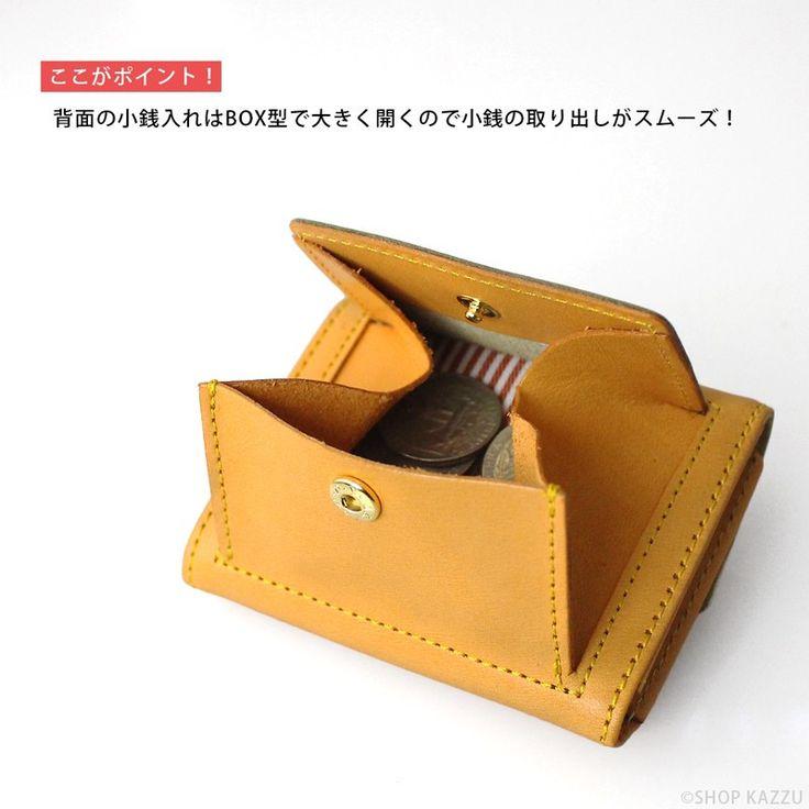 財布 小さい メンズ 三つ折り 本革 スペインレザー ヌメ革 小さい財布 コンパクトウォレット 65304|el-diablo|02