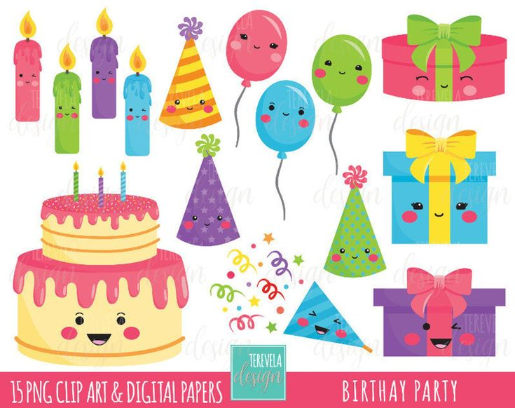 Birthday clipart party clipart commercial use kawaii