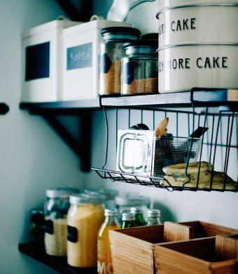 Oltre 25 fantastiche idee su cestini da bagno su pinterest - Cestini bagno ikea ...