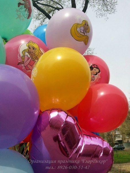 """Гелиевые шары """"Принцессы"""" Дисней - 50 руб/шт"""