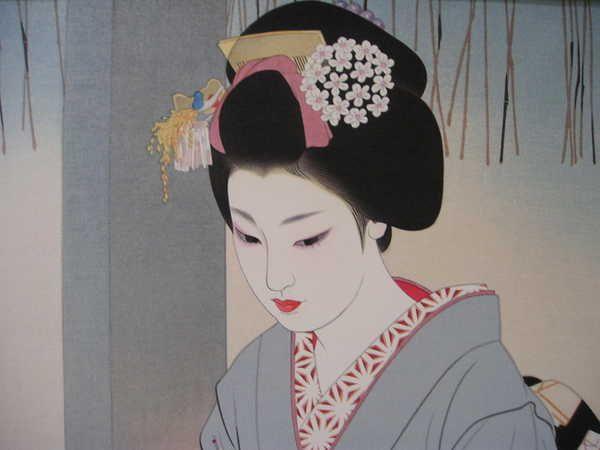 "Tatsumi Shimura (1907-1980) 志村立美 - - ""Hatsumode - 初詣"" - Woodblock"