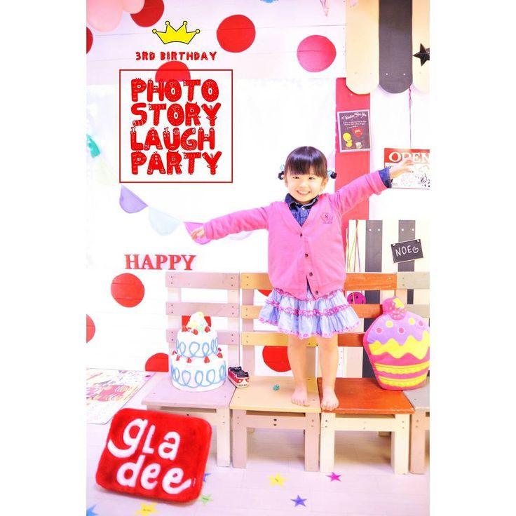 ラフパのカラフルポップでカワイイカワイすぎる誕生日記念写真撮影 http://laughparty.chu.jp/6.html ♡*誕生日写真撮影(お洋服2着) *家族写真 *撮影データCD(30カット) *2面フォトブック(B4サイズ) が全部ついて今なら【33,900円♡】(*´▽`*)  さらに‼『もっとたくさんお洋服着たい♡』お客様へ☆ *お洋服2着追加撮影(#^^#) が、今なら2Lサイズのお写真2枚付きで【43,700円♡】( *´艸`) ご予約の際『ピンタレストを見た!』とお伝え下さいませ☆ #北海道 #江別 #岩見沢 #札幌 #恵庭 #千歳 #誕生日 #写真 #バースデー #3歳 #誕生日写真 #写真館 #フォトスタジオ #カワイイ #オシャレ #カッコいい #キッズ #カラフル