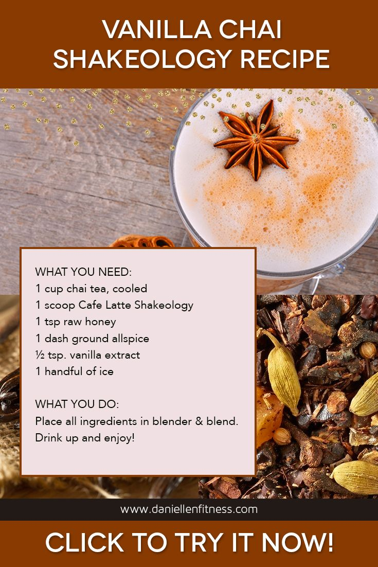 Summer Shakeology Recipe! Vanilla Chai Shake! Blended creamy Cafe Latte Shakeology with black tea, exotic allspice, and a touch of honey to make this Vanilla Chai Shakeology smoothie. YUM! // shakeology // shakeology recipe // shakeo recipe // healthy smoothie // healthy shake // healthy protein shakes