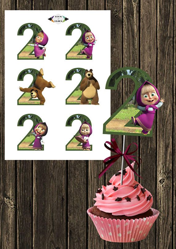 ⋙ALL FILES ARE DOWNLOADABLE. No physical items are shipped. Great quality A4 pdf file 300dpi⋘ Number 2 Masha and the Bear (Masha e orso) Centerpieces. For a 2-year old ! Great for a Masha and the Bear Birthday party! You will receive 1 printable digital file (pdf) NON EDITABLE File is designed to print on 8.5 x 11 (letter sized) Heavy Weight Paper / Cardstock, A4. ⋙HERES HOW IT WORKS⋘ > Add item to your cart and complete checkout. > Download your file and print it and cut! > ...