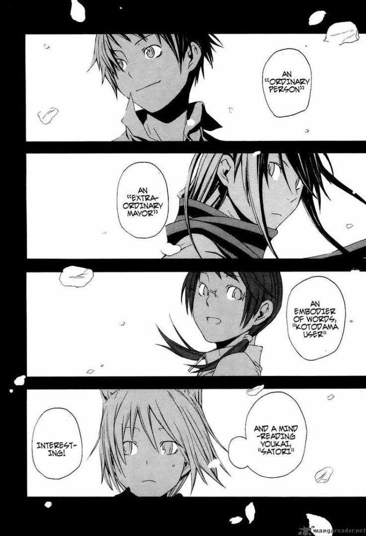Yozakura Quartet 1 - Page 50