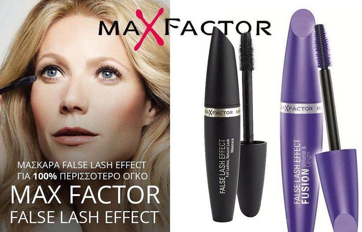 #maxfactor #cosmetics #perfecteyelashes #sexylook #a4b #a4bgr
