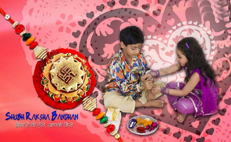 Raksha-Bandhan-Pictures-With-Quotes