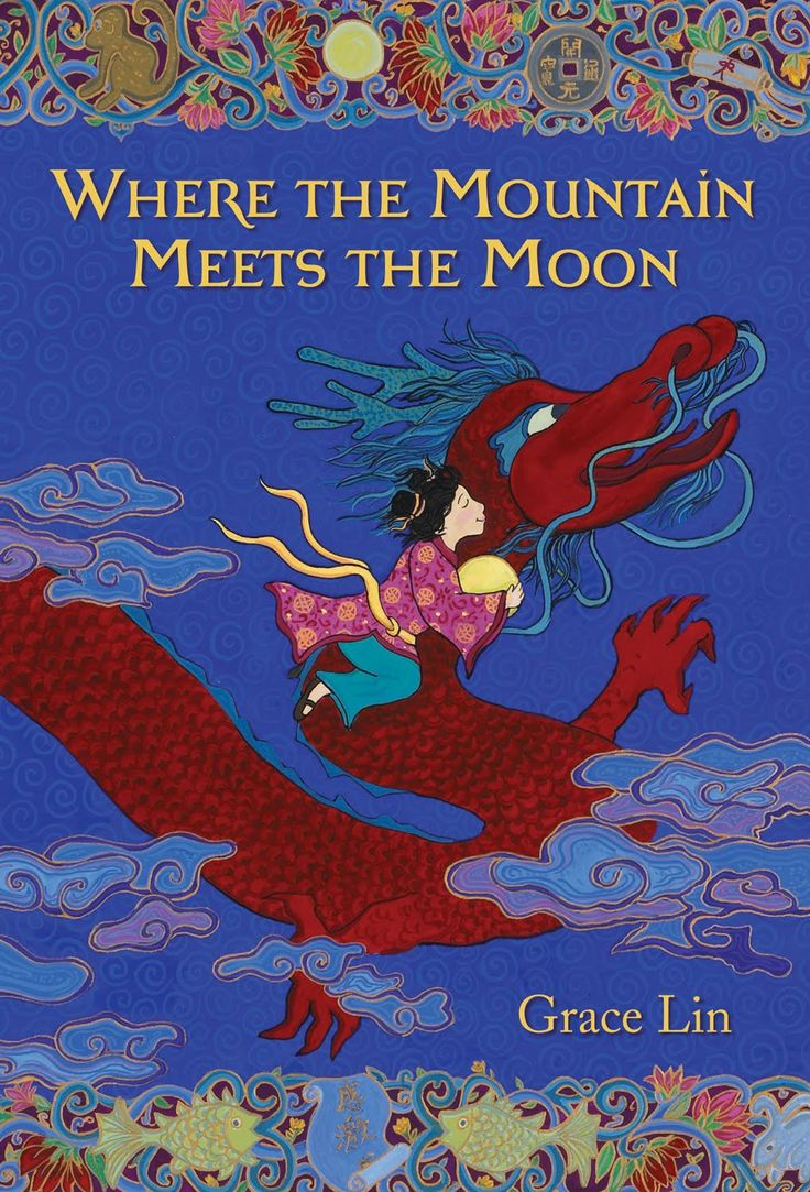 (Grades 5-6) If you love fairy tales and mythology, this beautifully written book is for you. Minli lives near the Fruitless Mountain, where she and her family work hard and still live in poverty. So Minli decides to seek out the Old Man of the Moon and change her family's life. Her journey takes her into the path of many memorable characters, like a talking goldfish and a king. Click to watch the book trailer.