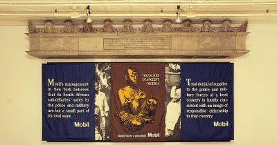 Institutional Critique: Hans Haacke, MetroMobiltan (1985)