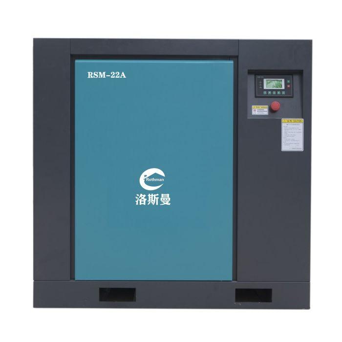 Oiless Screw Air Compressor Low Pressure Type In 2020 Air Compressor Air Compressor Oil Mobile Air Compressor