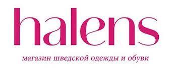 Шведская одежда со скидками и подарками!  Халенс промокод октябрь 2014 на скидку 30% на 50 актуальных товаров осени! http://halens.berikod.ru/coupon/7460/   Колье 'Даларна' и платок 'Венеция' в подарок на оф. сайте Halens! - http://halens.berikod.ru/coupon/7437/  #Халенс #промокод #halens #sale #мода #одежда