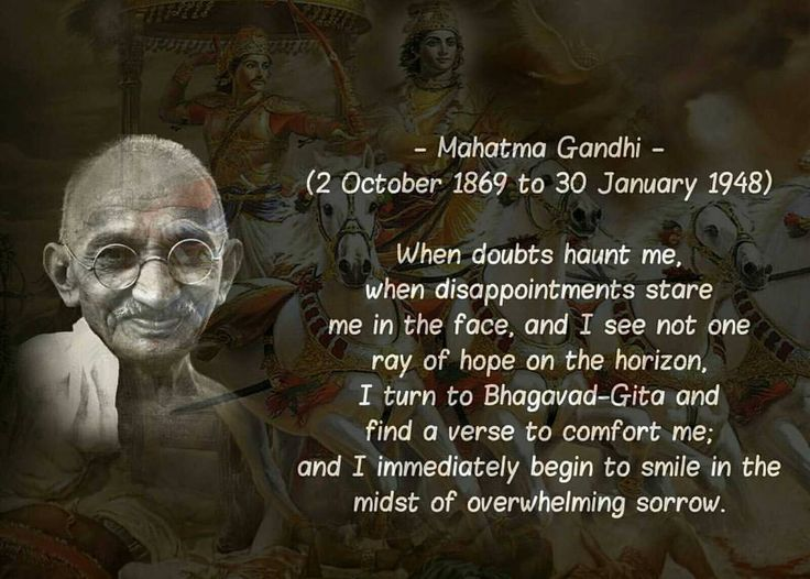 My life has been full of tragedies and if they have not left any visible and indelible effect on me, I owe it to the teachings of the Bhagavad Gita - Mahatma Gandhi #spirit #passion #spiritual #quote #lifequotes #awakening #joy #meditation #namaste...
