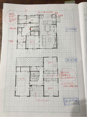 31坪でかなり充実した収納の間取り の画像|♡Fumi 's Blog♡30から建築士を目指すワーママブログ
