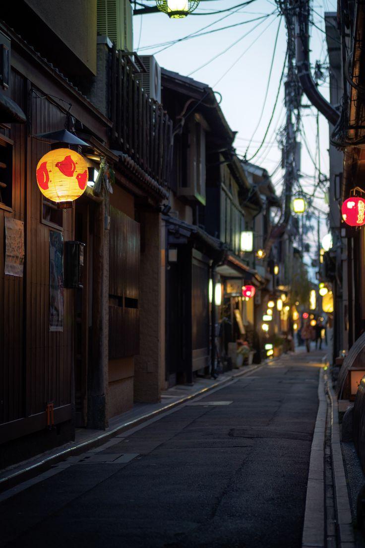 先斗町 Ponto-cho, Kyoto, Japan