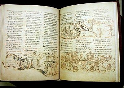 History and art of the carolingian period essay