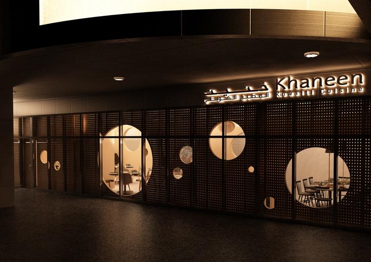 Khaneen Restaurant Dubai, UAE