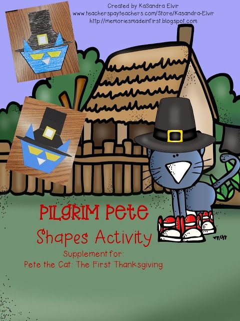 Pilgrim Pete {A Shape Activity for Pete the Cat: The First Thanksgiving}