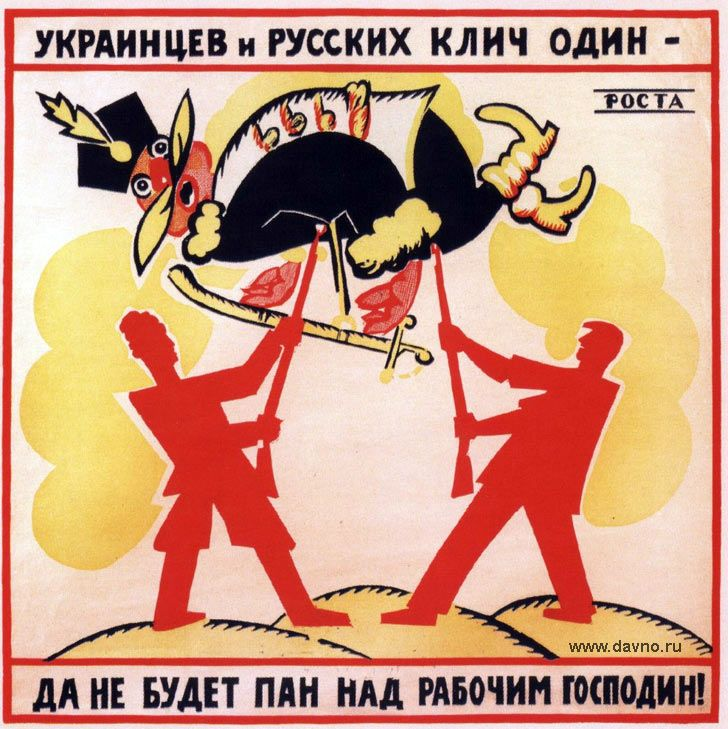 THE USSR. 1920s. Windows GROWTH. Ukrainians and one Russian-cry - Let there be no pan on the work, Sir,