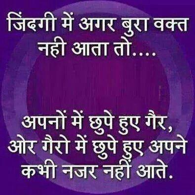 Sahi hai