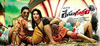 Stylish Star Allu Arjun, Shruthi hassan starrer Race Gurram Movie Latest Wallpapers, Directed by Surender Reddy, Music by Thaman, Race Gurram