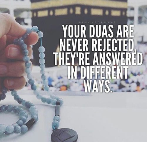 Duaa♥ a beautiful gift of Allah Subhanahu wa ta'ala. ~Amatullah♥ …