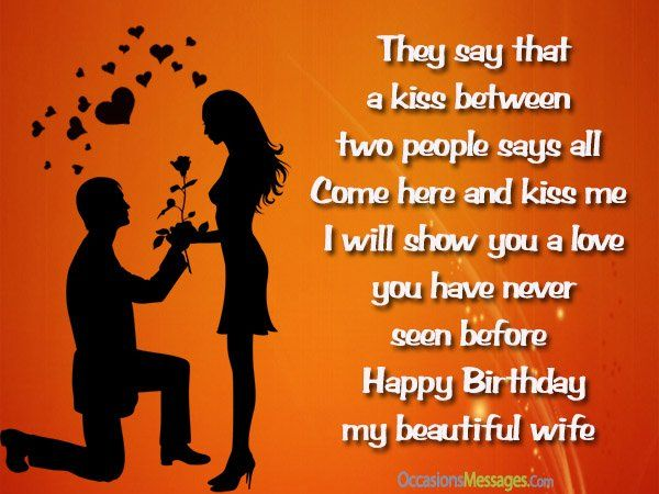 Romantic-Birthday-Messages-for-Wife