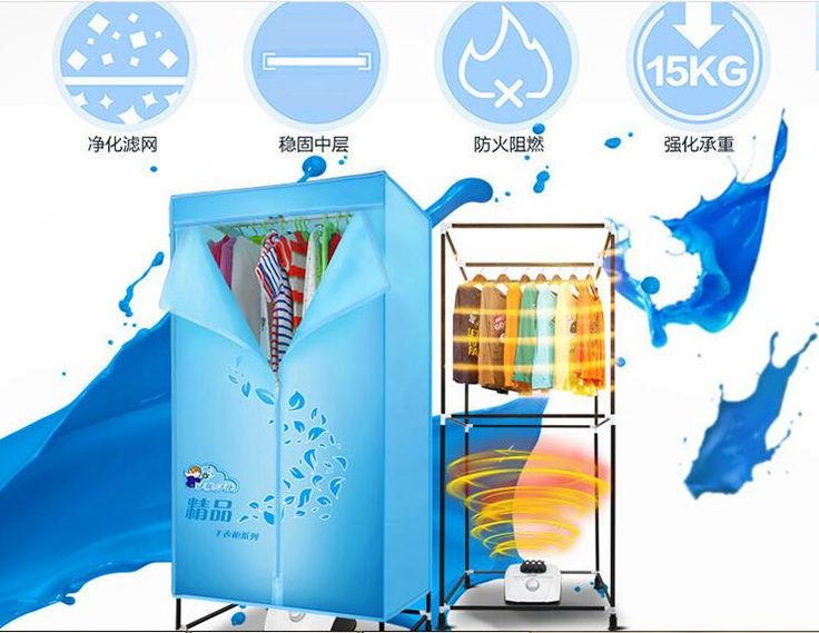 chinaguangdong TIJUMP TJ-210M double dryers Electric clothes dryer drying machine household