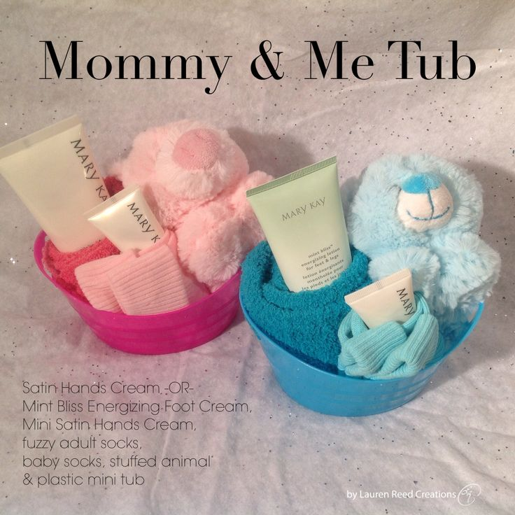 Mommy & Me Tub (available in Pink, Blue, Yellow & Green) $14 @marykayus