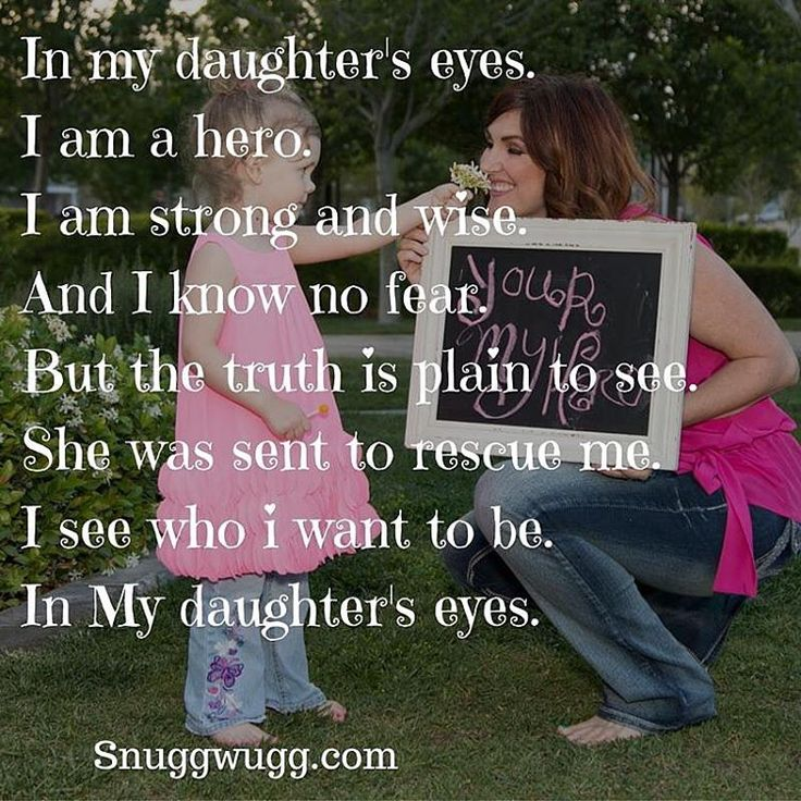 In My Daughters Eyes - Martina McBride