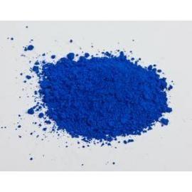 Краситель для свечей синий - 1 кг. в магазине Мыло-опт.com.ua. Тел: (097)829-49-36. Доставка по всей Украине.