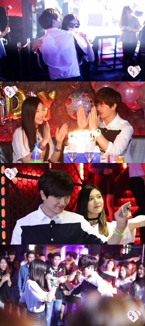 "Sungjae's ""Lips Gift"" to Joy is Successful As They Get Closer on ""We Got Married"" 