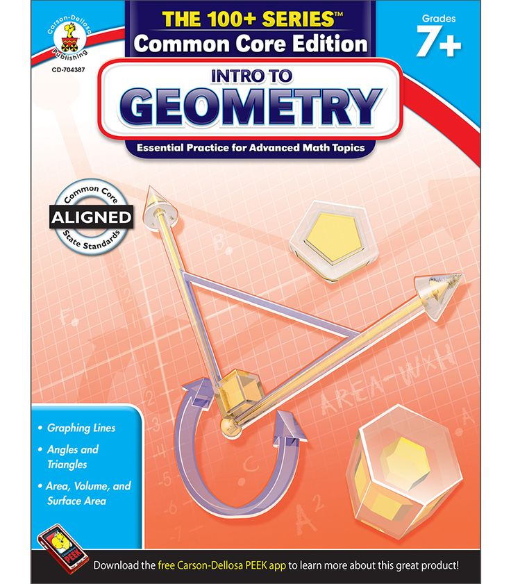 80 best lesson plans images on pinterest lesson plans primary intro to geometry workbook fandeluxe Choice Image