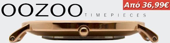 E-MEN Ρολόγια - OOZOO SALES