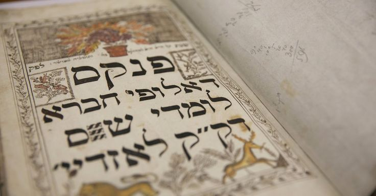 Hidden in a church basement and forgotten, the books and documents recently discovered provide sharp new insights into Jewish life and literature.