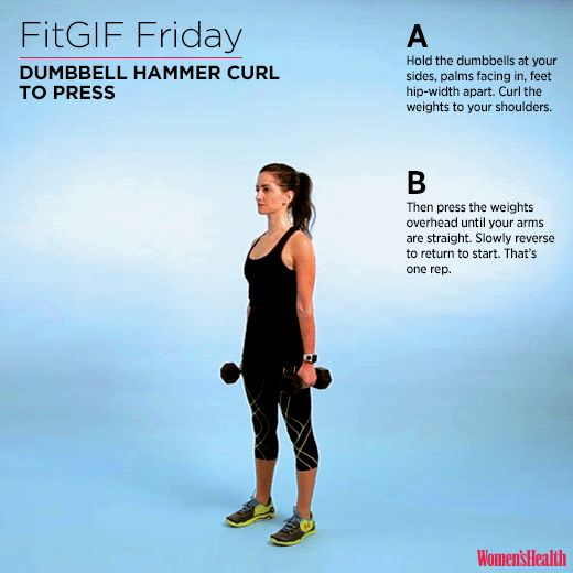Get Knockout Arms with This Move That Works Your Biceps AND Shoulders  http://www.womenshealthmag.com/fitness/fitgif-dumbbell-hammer-curl-to-press?cid=OB-_-WH-_-AF
