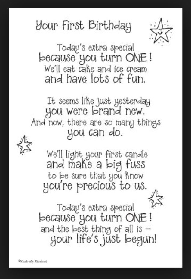 Your First Birthday Poem