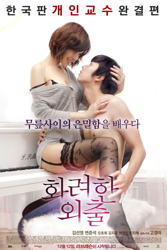 "Love lesson , s.Kor '13  , by  Ko Kyoung-A  ///  ""Kim Sun-Young"" (33) is a popular female  songwriter , who has lost  the inspiraration because is lonely ; one day ,she  meets a boy ""Byun Joon-Suk"" in the elevator of an apartment building. She notices his stares and then  feels a new song coming about.  On the pretext of giving the boy music lessons, she gives the boy a lesson in love.   /// bw   ///"