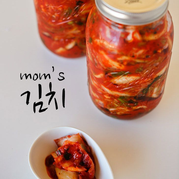 Lately I've been trying to learn some authentic korean food recipes to remember my heritage. Today, I'm sharing my mom's 김치 / kimchi recipe.