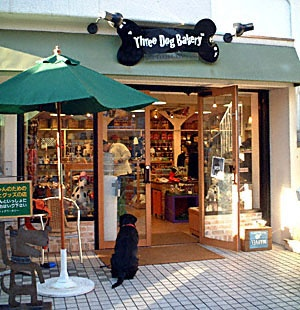 Three Dog Bakery - This is where I get my dog food from for Beaulicious Fabio Pieper - my beloved Shih Tzu! HE LOVES IT & THIS FOOD IS ALL HE'LL EAT NOW...