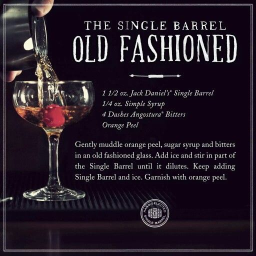 Jack Daniels The Single Barrel Old Fashioned