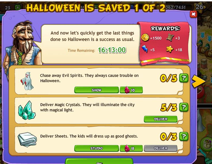 Halloween is saved http://wp.me/p4gCBu-sS #newrockcity