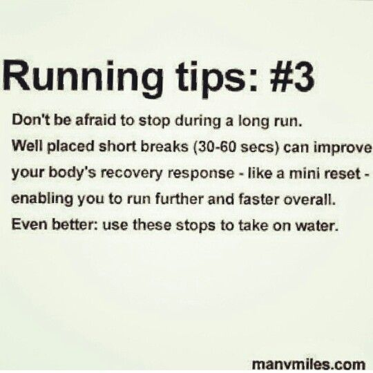 Running tips @Mercedes Brink  - You do this, it's good for running! Thanks for the great run today  #running