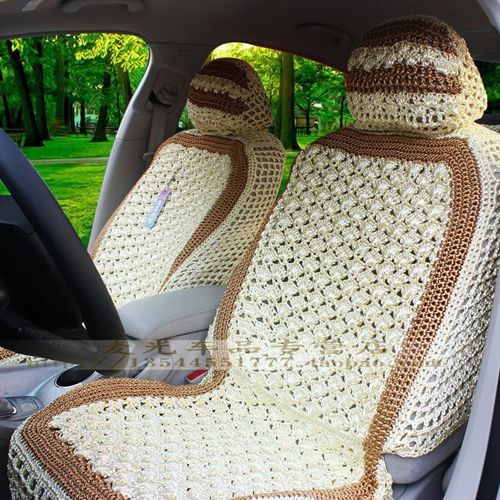 crochet car seat cover